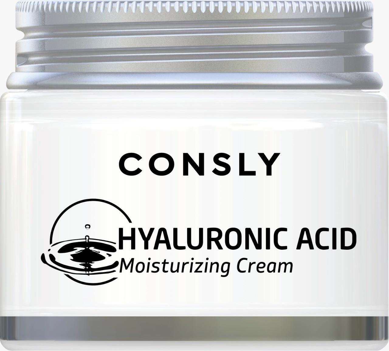 Consly Увлажнающий Крем с Гиалуроновой Кислотой Hyaluronic Acid Cream 70мл.