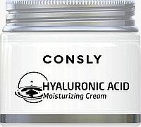 Consly Увлажнающий Крем с Гиалуроновой Кислотой Hyaluronic Acid Cream 70мл., фото 1