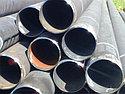 Труба электросварная 630*8 ГОСТ 20295-85 К52, фото 2