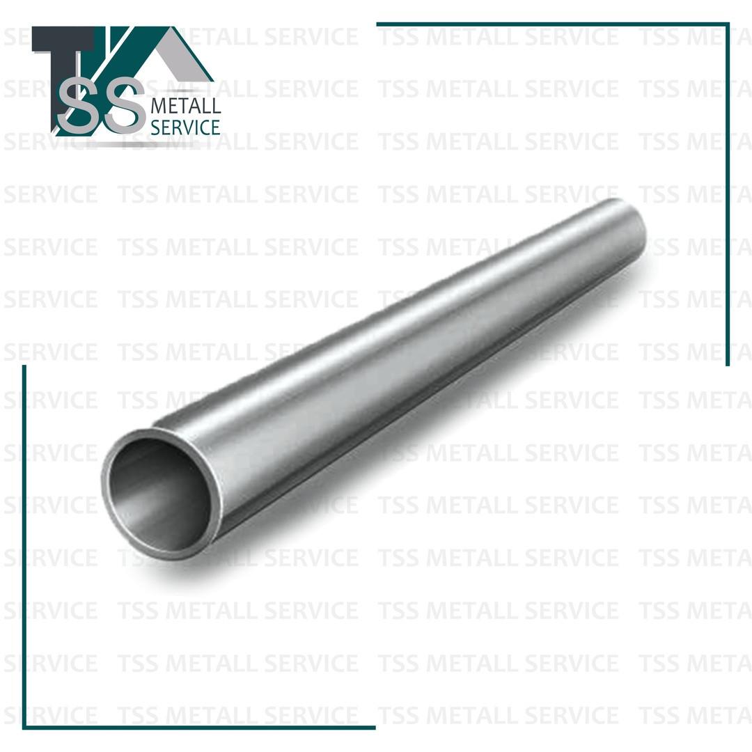 Труба 48х6 сталь ШХ15