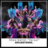 "Show-ballet ""Versal"""