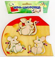 """Деревянная Игра """"Шнуровка"""" Мышки"""