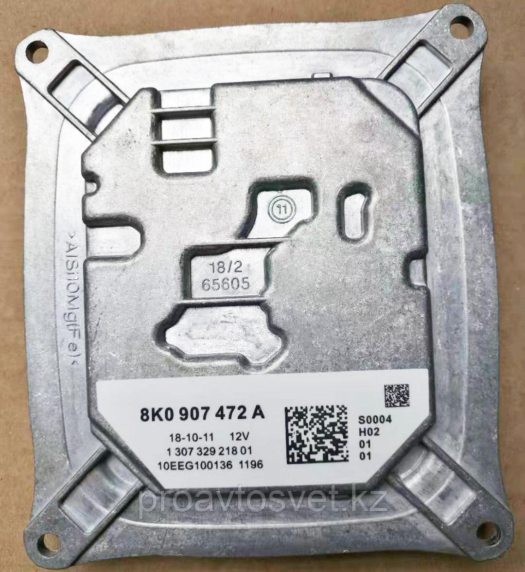 Bosch AL 8K0907472A 130732921801