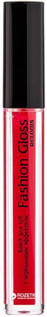 Блеск для губ Relouis с зеркальным эффектом  тон 09 Пламя Мадрида