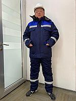 Костюм Бригадир, утепленный