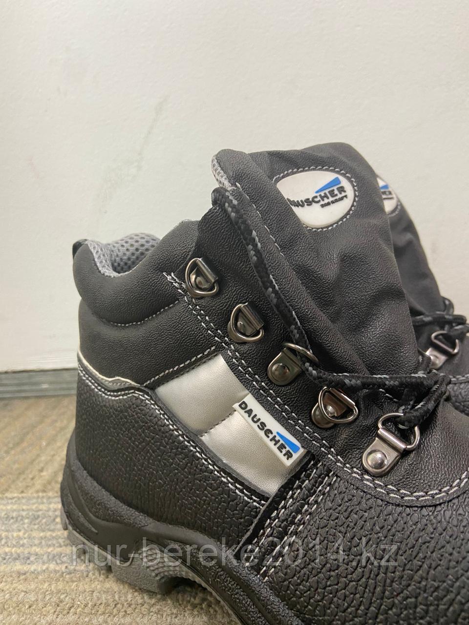 Ботинки Даучер с МП демисезон - фото 1