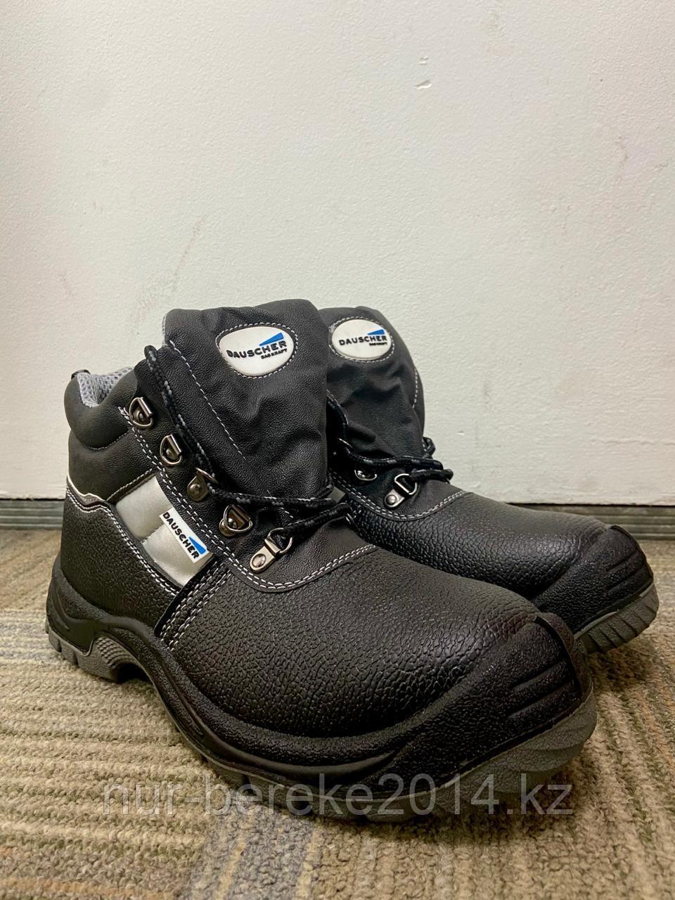 Ботинки Даучер с МП демисезон - фото 2