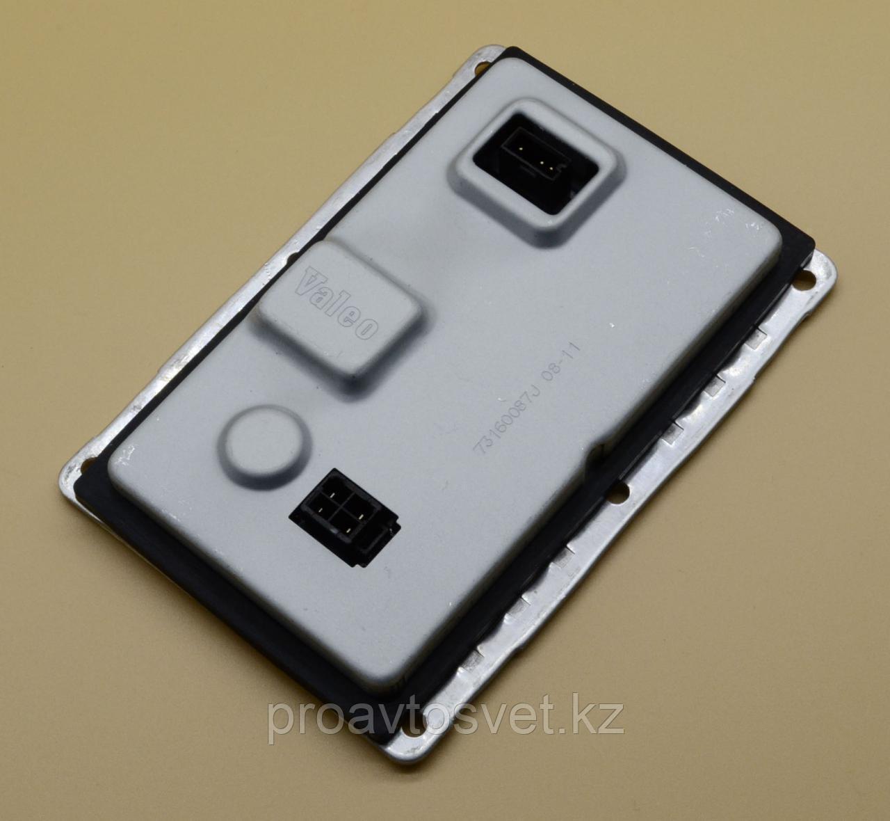 Valeo Lad5gl ballast 4 pins 30674786-6 306747866 AUDI 3D0907391B, 8E0907391A VW 3D0907391B BMW 63126938561