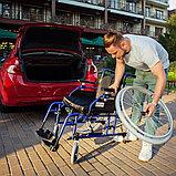Кресло-коляска для инвалидов Армед H 040 с подушкой сиденья (18 дюймов), фото 3