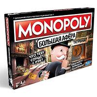 Hasbro Е1871121 Игра Настольная Монополия Большая афера