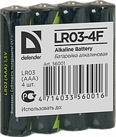 Элемент питания LR03 AAA Defender Alkaline LR03-4F - 4 штуки в пленке
