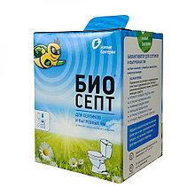 Бактерии для септиков и выгребных ям Био септ 600 г