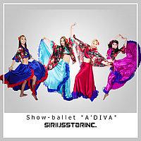"""Show-ballet """"A'DIVA"""", фото 1"""