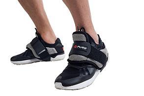 Утяжелители для ног PURE2IMPROVE SHOE WEIGHTS, фото 2