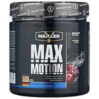 Maxler Max Motion (500gr)