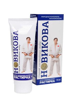Растирка для тела Новикова (75 мл), фото 2