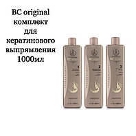 BC original комплект