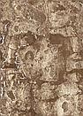 Кафель | Плитка настенная 25х35 Изабель | Isabel бежевый, фото 5