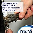 Акт Технического Диагностирования, фото 5