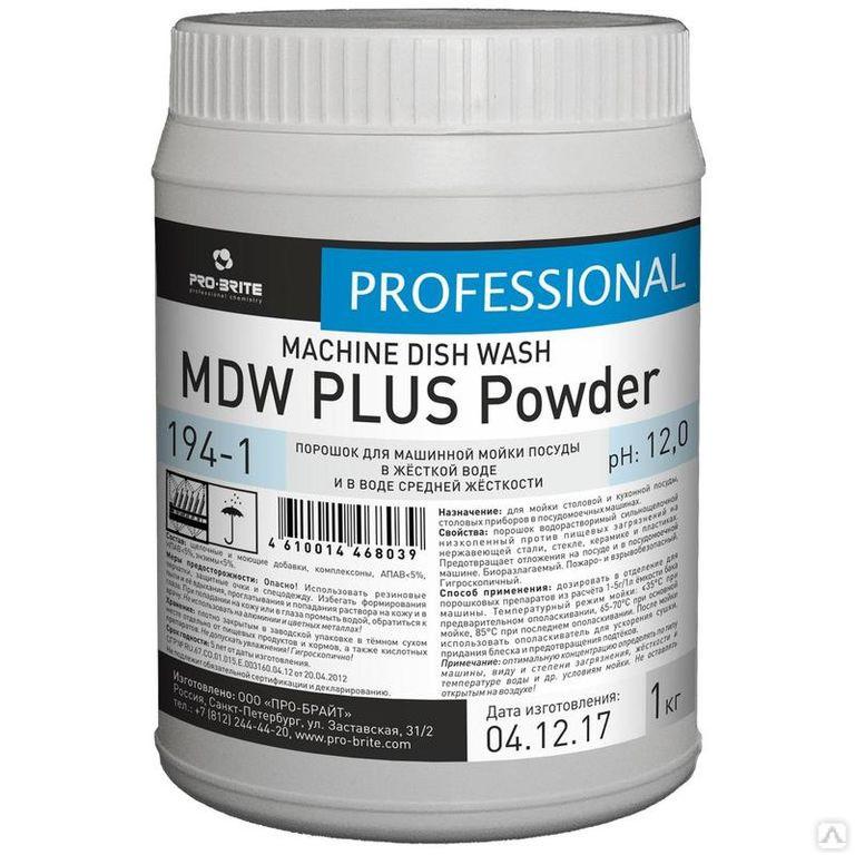 Порошок для машинной мойки посуды  MDW Plus Powder