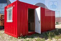 Бытовки под офис из 20 футовых контейнеров, фото 1
