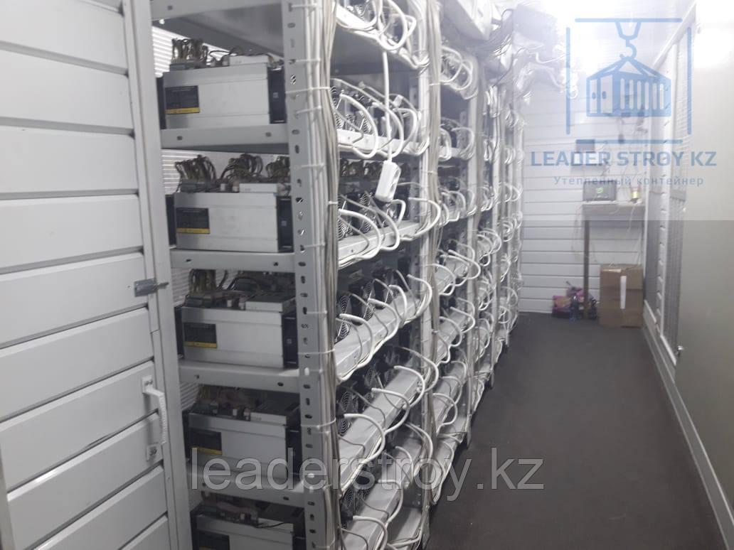 Утепленный контейнер для майнинга из 20 футового контейнера на 140 ед.Antminer S9 (на заказ)