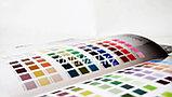 Краска для офсетной печати CoMax, фото 2