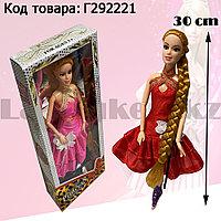 Кукла игрушечная детская с подвижными руками и ногами Балерина с зеркальцем 30 см в ассортименте
