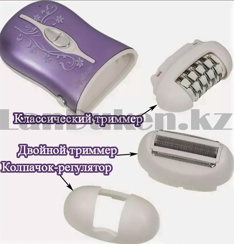 Эпилятор аккумуляторный с 2-мя сменными насадками и колпачком-регулятором фиолетового цвета ProGemei GM-3055 - фото 5
