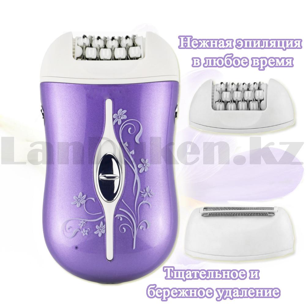 Эпилятор аккумуляторный с 2-мя сменными насадками и колпачком-регулятором фиолетового цвета ProGemei GM-3055 - фото 6