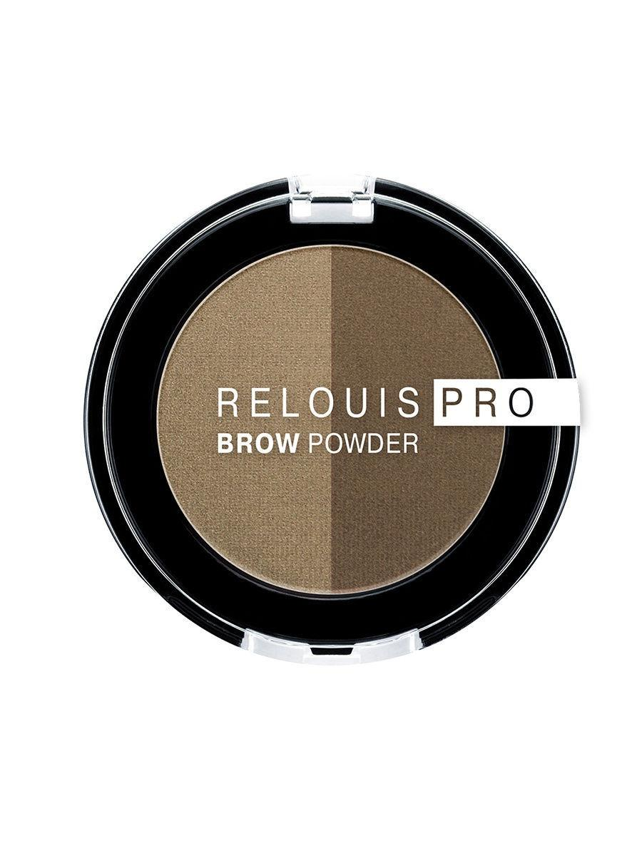 Тени для бровей Relouis PRO BROW POWDER тон 01, BLONDE