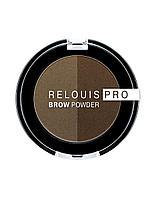 Тени для бровей Relouis PRO BROW POWDER тон 02, TAUPE