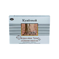 Куаймый - Капсулы для похудения