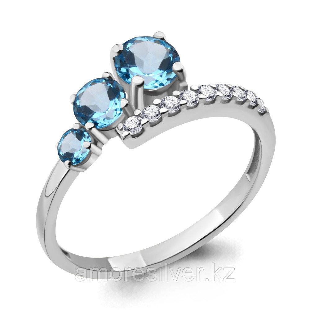 Кольцо AQUAMARINE серебро с родием, фианит топаз свисс, многокаменка 6928705А.5 размеры - 18