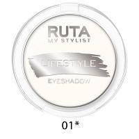 """RUTA Тени компактные """"LIFESTYLE""""оттенок: 01* белоснежный блик"""