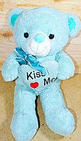 Мишка 50см с большим сердцем (надпись kiss me, цвет: гол,зел,роз)