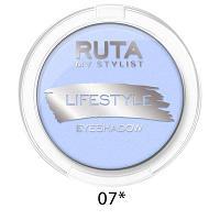 """RUTA Тени компактные """"LIFESTYLE""""оттенок:07* небесный атлас"""