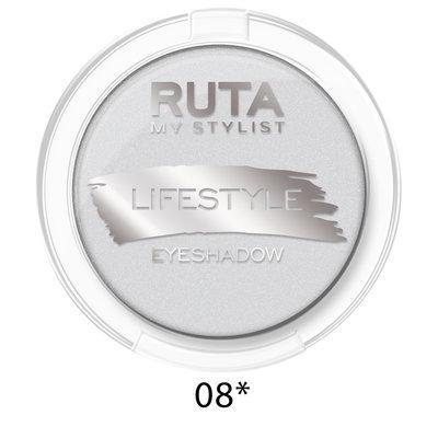 """RUTA Тени компактные """"LIFESTYLE""""оттенок:08 изящное серебро"""