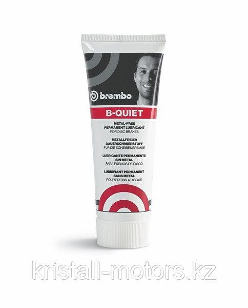 Смазка для суппортов BREMBO G00075   0.75ml