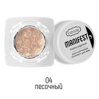 """ESTRADE Рассыпчатый пигмент """"MANIFEST"""" оттенок: 4 песочный"""