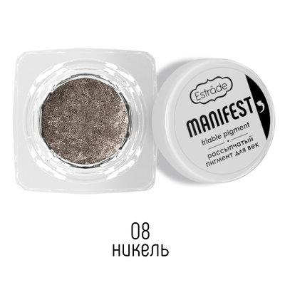 """ESTRADE Рассыпчатый пигмент """"MANIFEST"""" оттенок:8 никель"""