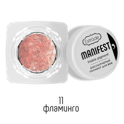 """ESTRADE Рассыпчатый пигмент """"MANIFEST"""" оттенок:11 фламинго"""