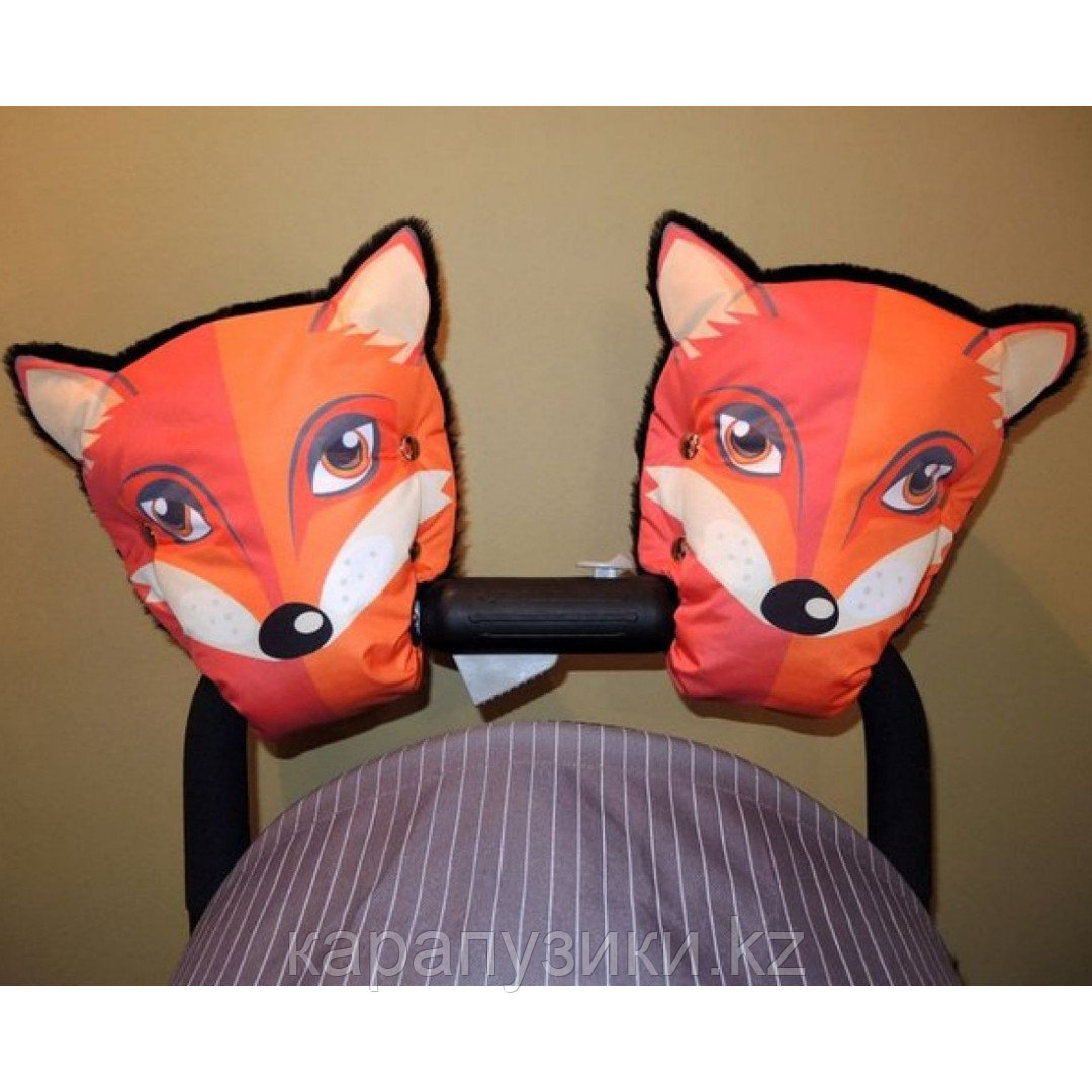 Муфты для коляски лисы