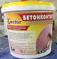 Бетонконтак Gector 5