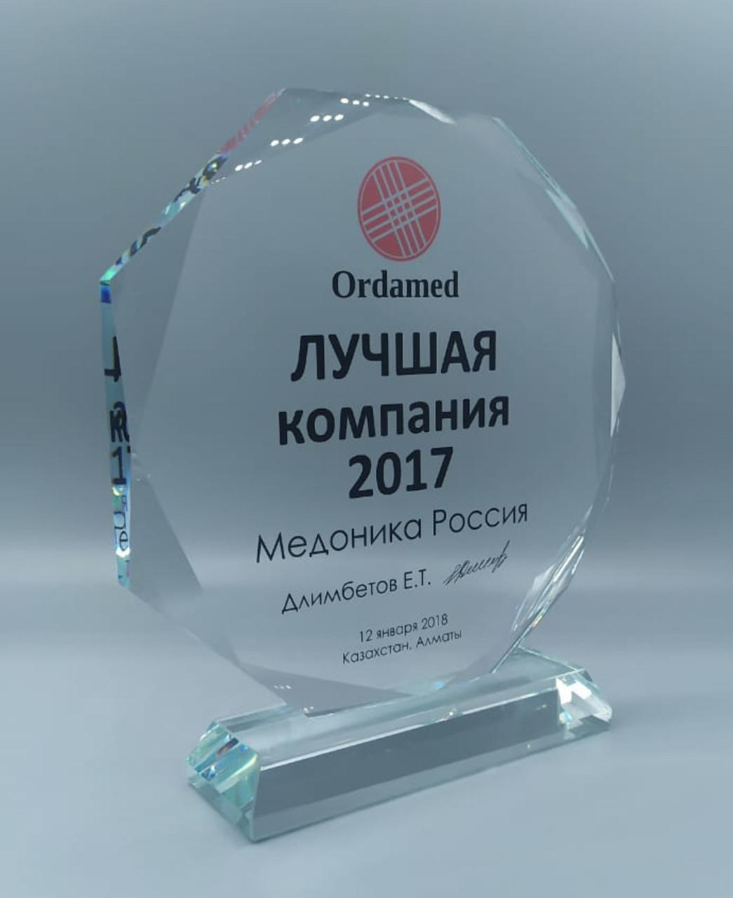 "Награда стеклянная ""восьмигранник"",размер - 160*160*18мм"