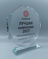 "Награда стеклянная ""восьмигранник"",размер - 160*160*18мм, фото 1"