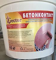 Бетонконтак Gector 15