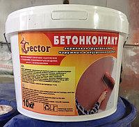 Бетонконтак Gector 10
