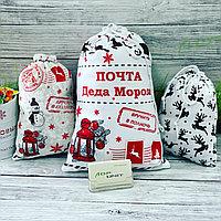 Мешочек для подарков, фото 1