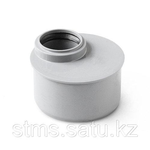 Переходник 110х 50 мм ППР короткий Polytron